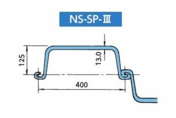 Шпунт Ларсена NS-SP-III