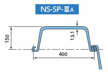 Шпунт Ларсена NS-SP-IIIA