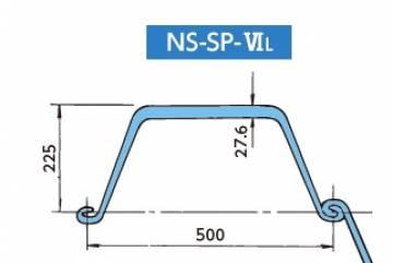 Шпунт Ларсена NS-SP-VI L
