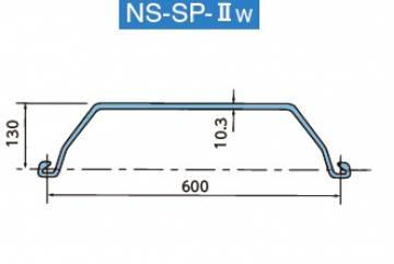 Шпунт Ларсена NS-SP-IIW
