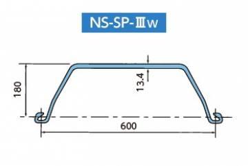 Шпунт Ларсена NS-SP-IIIW